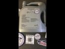 Масло моторное Оригинальное VAG G 052 195 M4 Long Life III 5W 30 5L 504 00 507 00