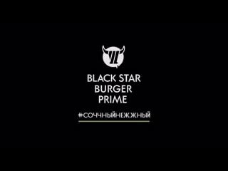 Black Star Burger Prime