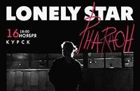 Купить билеты на Pharaoh Lonly Star