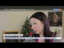 Дом РФ Ипотека детское время Специальный репортаж Арсения Молчанова
