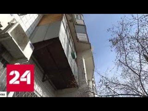 Владельцы квартир с незаконной перепланировкой рискуют потерять свои квадратные метры - Россия 24