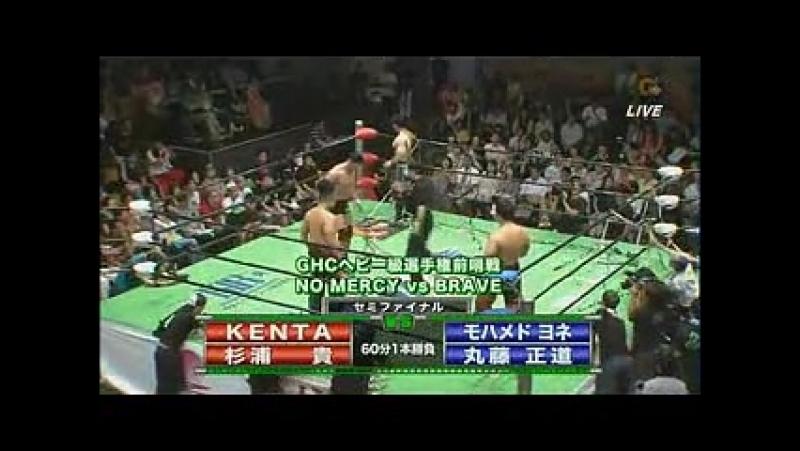Pro Wrestling NOAH NTV G Cup Junior Heavyweight League 2013 (2013.07.28) - День 10 (Final)