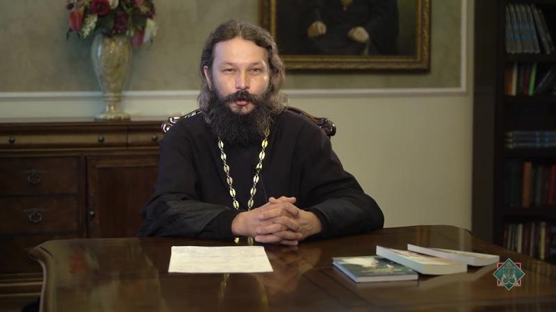 Семейная иерархия. Протоиерей Павел Гумеров