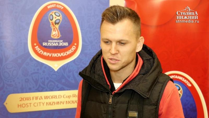 Денис Черышев посетил Нижний Новгород