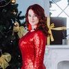 Alfia Temir-Bulatova