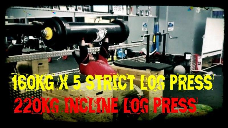 Graham Hicks 220kg 485 lbs Easy incline log press