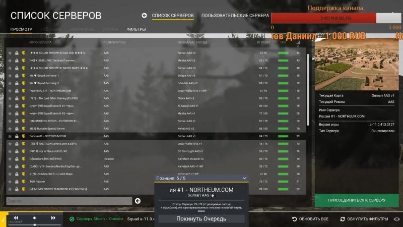 SQUAD Alpha 11 Новая игра. Рядовой на поле боя. Сстрим онлайн часть _ 17