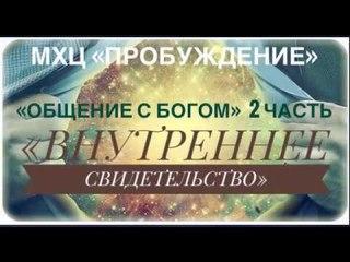 Дмитрий Шелудько -
