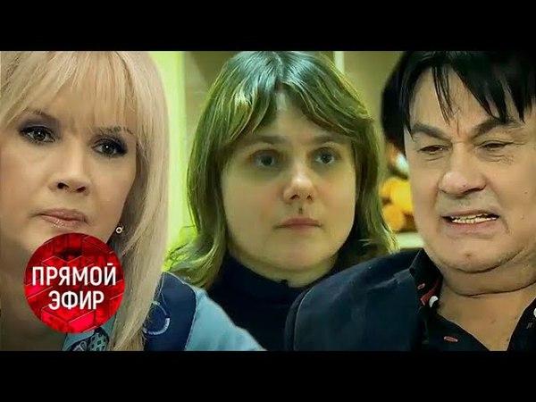 Оставленная в роддоме дочь Александра Серова нашлась Андрей Малахов Прямой эфир от 02 04 18