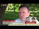 Эфир Lifenews 21 05 2014