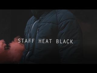 Staff HEAT BLACK