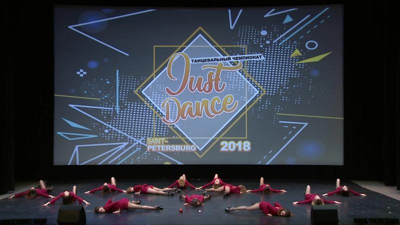 JUST DANCE | Femme Fatale