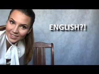 А зачем Вам учить английский