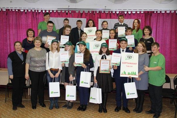 В Усть-Илимске завершился интеллектуальный марафон «Илим-Эрудит»