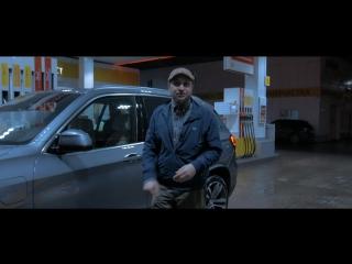 ILLSKILL  + SHELL - акция с 1 ноября при заправке топливом