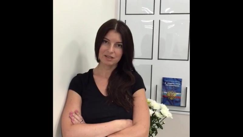 Видеоотзыв Евгении Гетте о продвижении коммерческого аккаунта