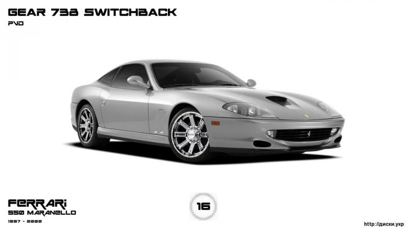 Диски Ferrari 550 MARANELLO 1997 - 2002