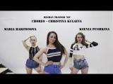 Choreo - Christina Kulaeva / Music - Meghan Trainor