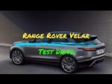 Обзор Range Rover Velar | Автосалон Автобиография | Borodach TV