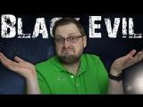 Kuplinov Play – Black Evil 2 Demo – Бесполезный инди-хоррор!