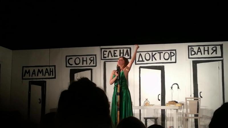 Спектакль Дядя Ваня режиссер Юрий Бутусов Театр Ленсовета