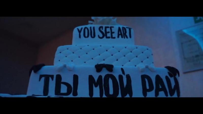Karen_TUZ_amp_Anivar_amp_Naymada_Ty_Moj_Raj_(Live_Asaki)-spaces.ru