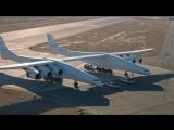 Самый большой в мире самолёт Stratolaunch
