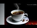УЗНАЙ СЕКРЕТ как вкусно и правильно заваривать растворимый кофе