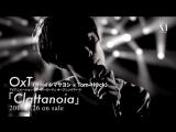 MV OxT Clattanoia Music Clip 1 Ver. - 720p