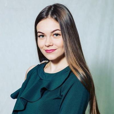 Анюта Авдеева