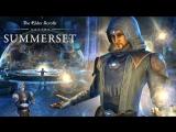 The Elder Scrolls Online: Summerset – Вступите в Орден Псиджиков