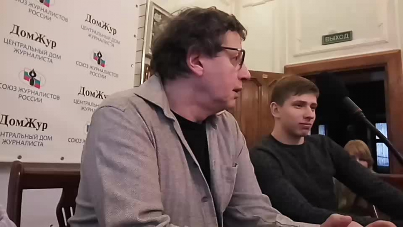 Школа журналистики им. Вл... - Live