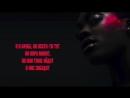 Рома Жёлудь feat. FYVO – Тишина (Lyric Video)