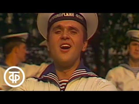 Несокрушимая и легендарная (1982)