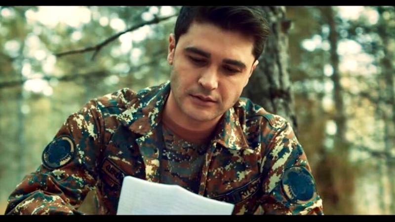 Gevorg Martirosyan Qaj zinvor