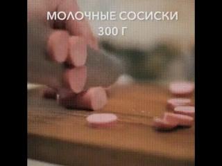 1486133647_solyanka.mp4