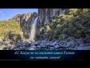 Сура 55 Ар-Рахман 1-78 Мухаммад Сиддик Аль-Миншави