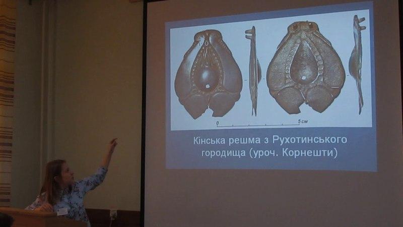 Е. Дутка: Средневековые конские решма с Карпато-Балканского региона и Северного Причерноморья