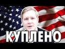 ÜberMarginal обозревает критику kamikadze_d на Юрия Хованского