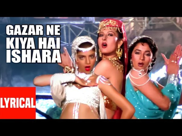 Lyrical: Gazar Ne Kiya Hai Ishara | Tridev | Naseeruddin, Jackie Shroff, Sunny Deol, Madhuri