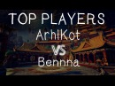 Top Players ArhiKot vs Bennna Freya vs Kuzenbo Grandmaster Ranked Duel 1x1