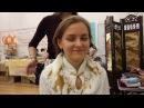 Дети и ЧайТанья на 24 часа осознанности Уфа