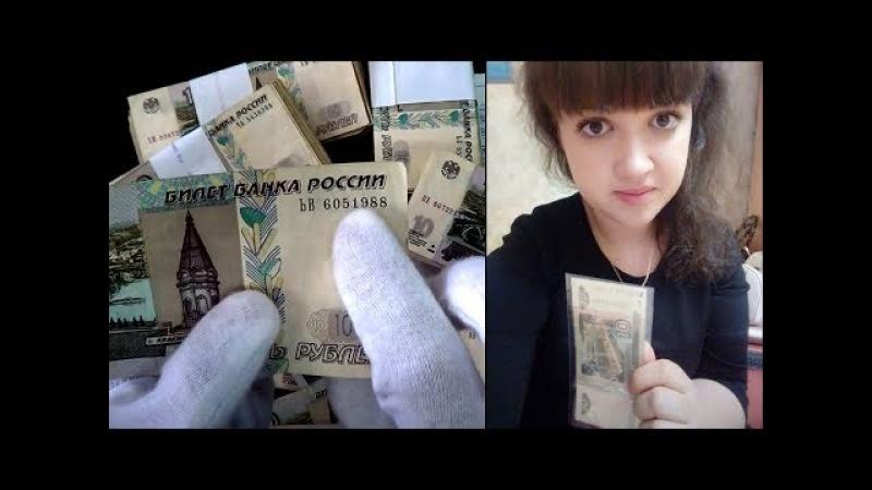 Нашел девушку по номеру телефона на купюре 10 рублей