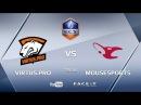 Vs mousesports, train, ECS Season 4 Europe
