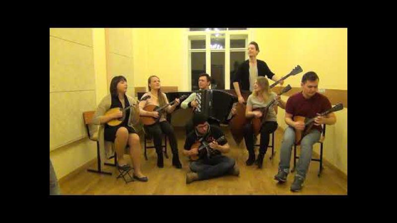 Voyage band - Despocito cover