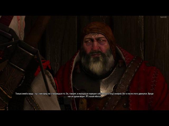 The Witcher 3 Wild Hunt и с козой ебется духов видит и с козой ой ой ой