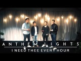 I Need Thee Every Hour   Anthem Lights