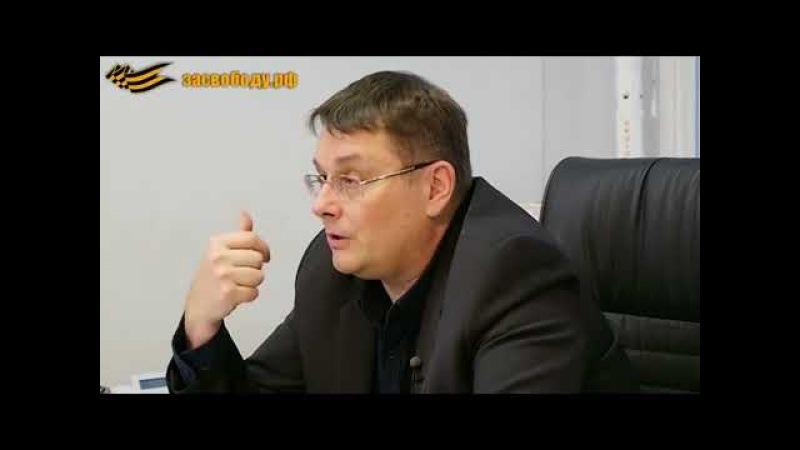 Радио НОД: Беседа Евгения Фёдорова с активом НОД Москва, 21.02.2018г.