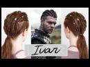 Vikings Mens Hair Tutorial - Ivar the Boneless Twist Style