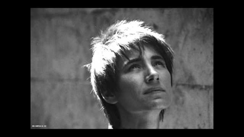 Земфира - Мачо (Live)